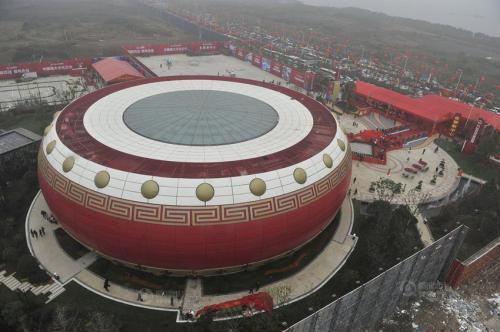 worlds biggest drum