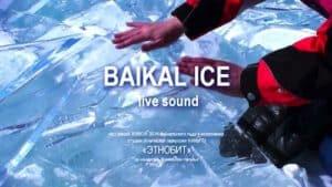 ice drumming